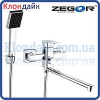 Смеситель для ванны длинный Zegor LEB7 WKB123 (хром)