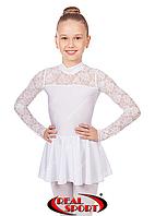 Купальник гимнастический с юбкой, белый RS 1108