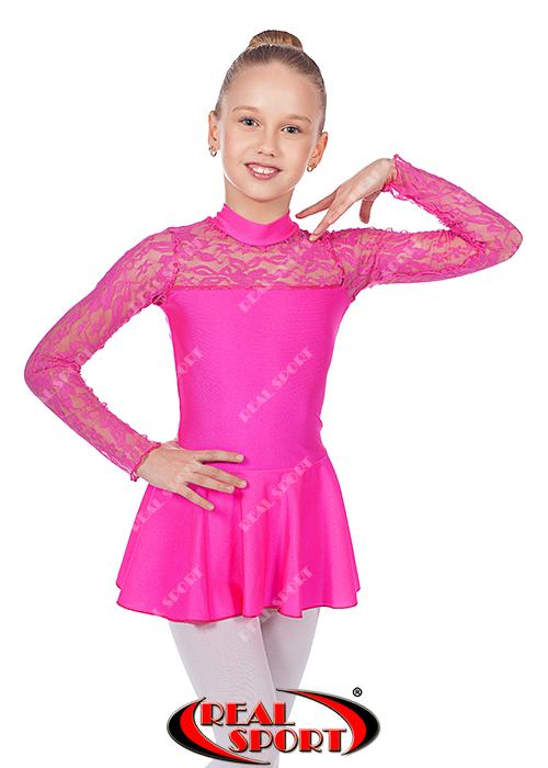 Купальник гимнастический с юбкой, розовый RS 1108