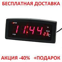 Часы настольные комнатные электронные с будильником LED -дисплей CYAN Original size