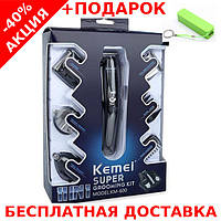 Машинка  для стрижки волос KEMEI KM-600 SILVER тример мужской 11 В 1 + повербанк 2600 mAh