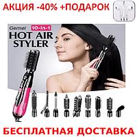 Фен Стайлер Gemei GM 4835 BLACK 10 в1 со сменными насадками , для завивки волос,спиральная+Наушники