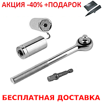 Универсальный торцевой ключ 1 Second Socket Wrench + нож- визитка