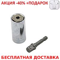 Универсальный торцевой ключ  Magic Socket Wrench + наушники iPhone 3.5