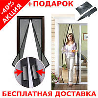 Антимоскитная магнитная шторка Magic Mesh As seen on TV Размер: 100*210 + нож-визитка