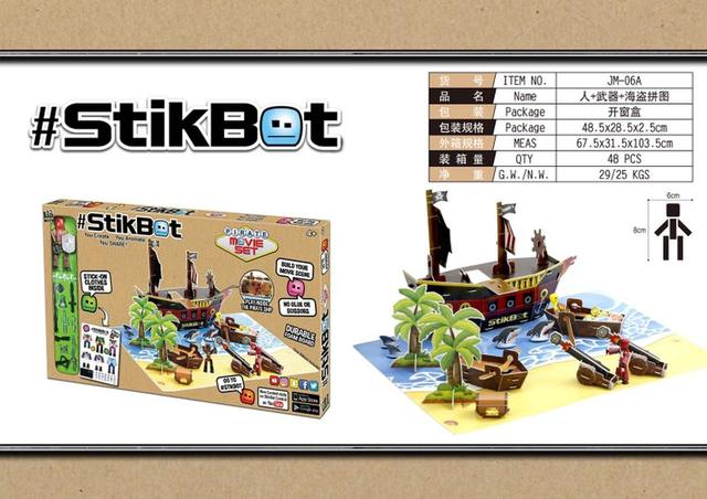 Анимационная студия Stikbot studio - Стикбот студия Корабль Пиратов JM-06A