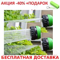 Компактный растягивающийся садовый шланг для полива MAGIC HOSE 45m/150ft + повербанк 2600 mAh