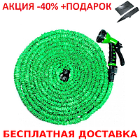 Компактный растягивающийся садовый шланг для полива MAGIC HOSE 45m/150ft + нож- визитка