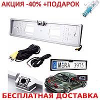 Универсальная рамка для номера с камерой заднего хода EU Car Plate Camera 4 LED Silver +Монопод