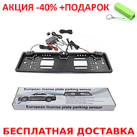 Универсальная рамка для номера с двумя датчиками парктроника Silver Original size+Повер банк