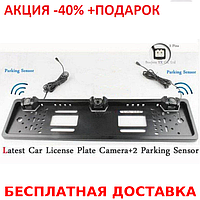 Универсальная рамка для номера с двумя датчиками парктроника Silver Original size