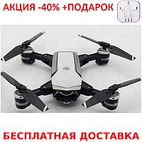 Квадрокоптер S161 c WiFi камерой дрон беспилотник Original size quadrocopter + наушники iPhone 3.5