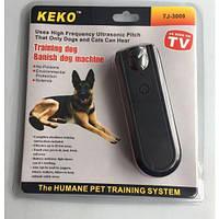Ультразвуковой отпугиватель собак KEKO