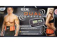 Пояс для похудения с электростимуляцией Gym form Dual Shaper