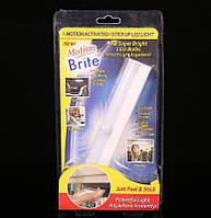 Светодиодный LED светильник с датчиком движения Motion Brite