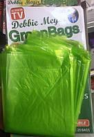 Пакеты для хранения овощей и фруктов Green Bags