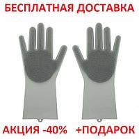 Перчатка-щетка для мытья посуды Силиконовые перчатки для уборки Magic SiliconeGlove Original size