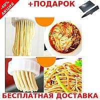 Шприц-пресс для изготовленияспагетти Многофункциональный пресс шприц Mianshifu AT-Y01 + нож визитка