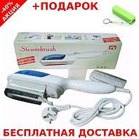 Паровой утюг-щетка Steam Brush DG-1004A Отпариватель одежды пароочиститель + павербанк