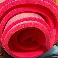 Поролон листової пінополіуретан 20мм(100*200) кольоровий, фото 1