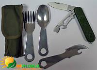 Набор туриста 4 в 1, в чехле (нож, вилка, ложка) М5