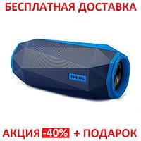 Портативная Bluetooth колонка Philips ShoqBox BLACK size USB microSD MP3 плеер