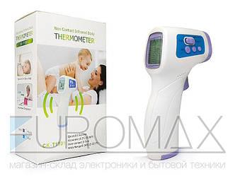 Термометр электронный TRM-1051