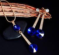 Комплект Романтик синий камень /серьги и колье/бижутерия/цвет золото, синий
