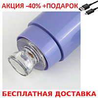 Вакуумный очиститель лица SPOTCLEANER Face Pore Cleaner Аппарат вакуумный очиститель лица + USB шнур