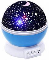 Ночник-проектор звездного неба Star Master Dream