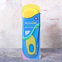 Гелевые стельки для обуви Gel Active
