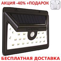 Ever Brite 24 LED EB24-1A настенный светильник с датчиком движения на солнечной панели+Наушники