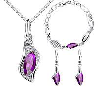 Комплект украшений Элегантный/серьги, подвеска с цепочкой и браслет/бижутерия/цвет серебро, фиолетов