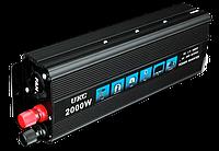 Преобразователь Автомобильный (Инвертор) UKC 12V-220V - 2000W, фото 1