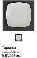 Тарелка десертная квадратная Helios