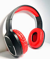 Наушники HAVIT HV-H2590BT, red