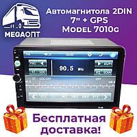 Бесплатная доставка! Автомагнитола 2DIN 7010G с GPS Автомобильная магнитола сенсорная,