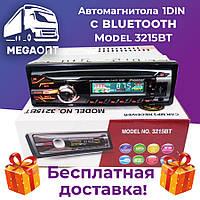 Бесплатная доставка! Автомагнитола Bluetooth 1DIN MP3 3215BT , Автомобильная магнитола блютуз,
