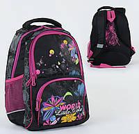Рюкзак школьный для девочек спинка ортопедическая размер 44х33х15