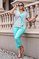 """Женский повседневный костюм больших размеров """" Блузка и брюки """"  Dress Code, фото 1"""