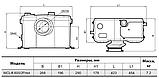 """Канализационная станция """"Sprut"""" WCLIFT 600/2F Hot, фото 2"""