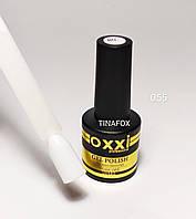 Гель-лак Oxxi Professional  8 мл, №055