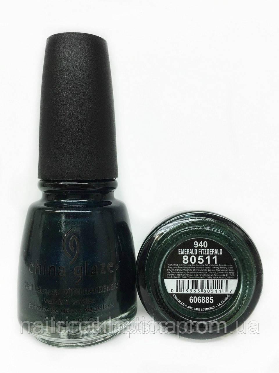 """0940#80511 Emerald Fitzgerald - Лак для ногтей """"Изумрудный Фитцжеральд"""""""