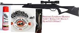 Пневматическая винтовка Beeman Longhorn + прицел 4х32