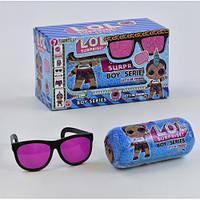 Кукла сюрприз в капсуле с очками LOL Boy Series 221 (кукла Лол)