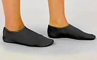 Обувь Skin Shoes для спорта и йоги черная PL-6870-BK