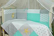 Постельный набор Звездное Сияние (11 предметов), фото 7