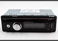 Автомобильная магнитола 1 DIN FMF-312 3-дюймовый цифровой LCD экран