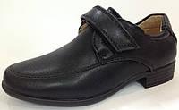 Детские туфли ТМ. Tom.m для мальчиков (разм. с 25 по 30)