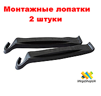 Бортировочные, монтажные лопатки для велосипедных покрышек. Компактные монтажные лопатки 2 штуки